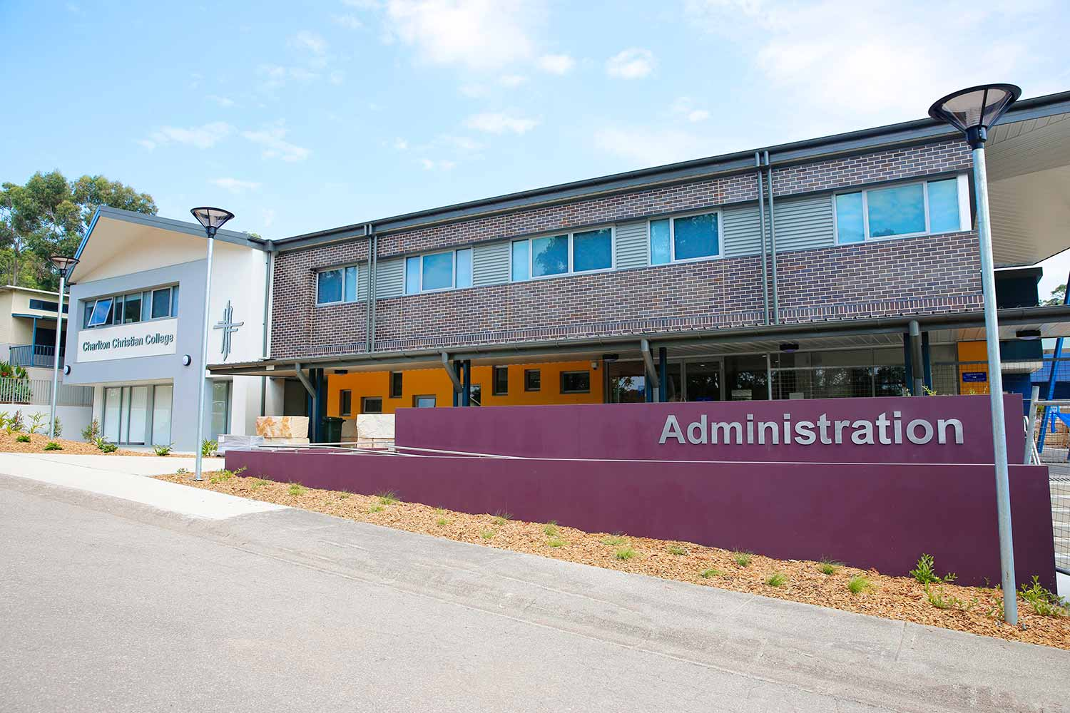 charlton christian college administration centre
